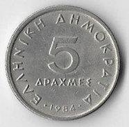 Greece 1984 5 Drachmas [C355/1D] - Greece