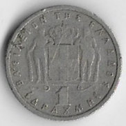 Greece 1959 1 Drachma [C359/1D] - Greece