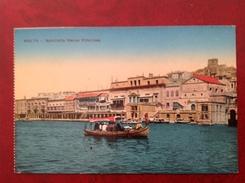 MALTA  Admirally Hause Vittoriosa - Malte