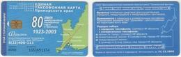 Russia - Vladivostok - 80 Years - 4000 Units - 31.12.2005