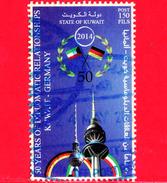 KUWAIT - Usato - 2014 - 50° Anniversario Relazioni Diplomatiche Con Germania - 150 - Kuwait