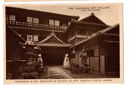 JAPON . THE YAMANAKA ART GALLERY . THE ENTRANCE - Réf. N°1908 - - Japan