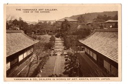 JAPON . THE YAMANAKA ART GALLERY . VIEW OF THE GARDEN - Réf. N°1909 - - Japan
