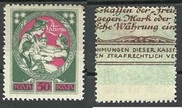 LATVIA Lettland 1920 Michel 40 MNH - Lettonie