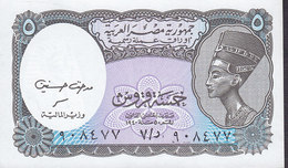 Tha Arab Republic Of Egypt - 5 Piastres Currency Note Mint Condition ** (2 Scans) - Aegypten