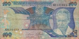 Tanzania - 100 SHILINGI MIA MOJA, AD 131623 (2 Scans) - Tansania