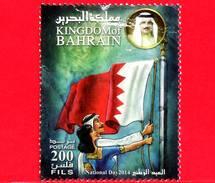 BAHREIN - Usato - 2014 - Giornata Nazionale - National Day 2014 - Bandiera - 200 - Bahrein (1965-...)