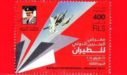 BAHREIN - Usato - 2014 - Salone Aeronautico Internazionale Bahrain - Airshow 2014 - 400 - Bahrein (1965-...)