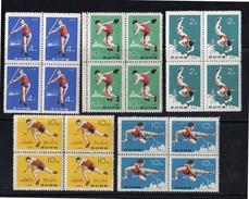 1965 Sports L MMH Set In Block Of 4 Very Fine Michel # 608-12 (k36) - Korea (Noord)