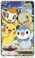 Japan  Card Movie Cinema  Anime Manga  Pokemon - Kino