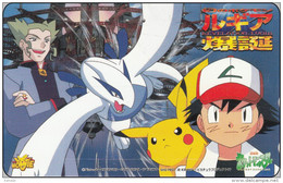 Japan  Phonecard   Anime - Manga - Kino