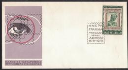 AZ480   Greece 1975 Stamp Day FDC - FDC