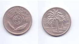 Iraq 50 Fils 1969 - Iraq