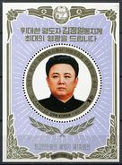 Corée Du Nord ** Bloc N° 351 - Nomination De Kim Jong II Comme Pt De La Commission De Défense Nord-coréenne - - Corée Du Nord