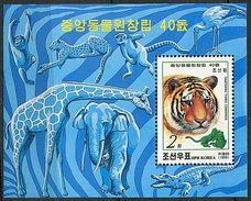 Corée Du Nord ** Bloc N° 360 - Zoo Central (tête De Tigre) - - Corea Del Norte