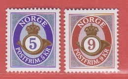 2002 ** (sans Charn., MNH, Postfrish)  Yv  1362/3Mi  1415/6NHK  1454/5 - Norvège