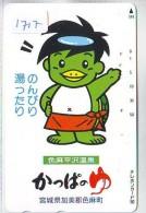 Télécarte Japon * TORTUE  (1717)  PHONECARD JAPAN * 410-21181 * TURTLE *  TELEFONKARTE * SCHILDKRÖTE