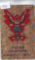 Télécarte Japon * TORTUE  (1741)  PHONECARD JAPAN * 110-118 * TURTLE *  TELEFONKARTE * SCHILDKRÖTE