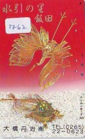 Télécarte Japon * TORTUE  (1762)  PHONECARD JAPAN * 110-60607 * TURTLE *  TELEFONKARTE * SCHILDKRÖTE - Turtles