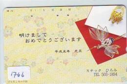 Télécarte Japon * TORTUE  (1766)  PHONECARD JAPAN * 110-458 * TURTLE *  TELEFONKARTE * SCHILDKRÖTE - Turtles