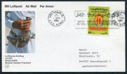 1985 Kuwait Germany Lufthansa First Flight Card - Frankfurt. - Kuwait