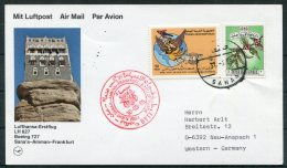 1986 Yemen Germany Lufthansa First Flight Card. Sanaa - Frankfurt. - Yemen