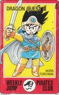 Japan  Phonecard MANGA  ANIME    Movie Cinema  Dragon Quest - Cinéma
