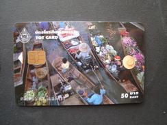 THAILAND USED   CARDS  FOOD MARKET - Tailandia