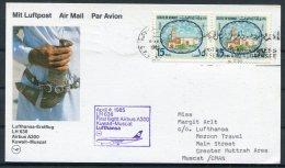 1985 Kuwait Muscat Lufthansa First Flight Card. - Kuwait