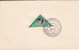 CAIRO--18 September 1962-enveloppe Africatable Tennis Championships--jeux Olympiques ?---voir 2 Scans - Égypte