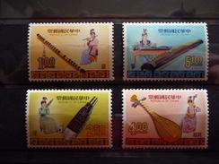 FORMOSA 646/649 Xx ( YVERT ) COTE : 10  EURO ( E ) - 1945-... République De Chine