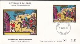 MALI---BAMAKO--5-avril 1971---premier Jour--ali-baba Et Les Quarante Voleurs---enveloppe ----voir 2 Scans - Mali (1959-...)