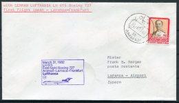 1982 Jordan Cyprus Lufthansa First Flight Cover Amman - Larnaca (Nicosia Arrival Postmark On Reverse) - Jordan