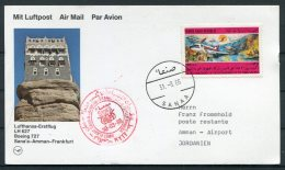 1986 Yemen / Germany Lufthansa First Flight Card. Sanaa - Frankfurt - Yemen
