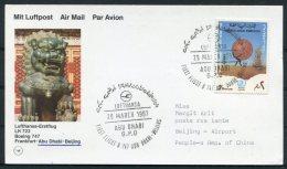 1987 UAE / China Lufthansa First Flight Card. Dubai - Beijing - Abu Dhabi