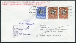 1982 UAE / Malaysia Lufthansa First Flight Cover. Dubai - KL - Dubai