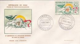 MALI---BAMAKO--10 Dec.1963--15e Anniversaire De La Déclaration Universelle Des Droits De L'homme--enveloppe-voir 2 Scans - Mali (1959-...)