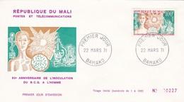 MALI---BAMAKO---22 Mars 1971---premier Jour--50e Anniversaire De L'inoculation Du B. C. G.  --enveloppe-voir 2 Scans - Mali (1959-...)