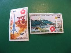 POLYNESIE YVERT POSTE AERIENNE N° 32/33 TIMBRES NEUFS** LUXE - MNH - COTE 72,00 EUROS - Unused Stamps