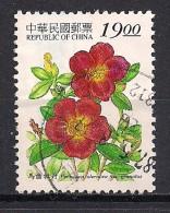 YT N° 2371 - Oblitéré - Fleurs - 1945-... República De China