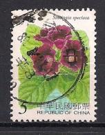 YT N° 2436 - Oblitéré - Fleurs - 1945-... República De China