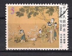 YT N° 2440 - Oblitéré - Peinture Chinoise - 1945-... República De China