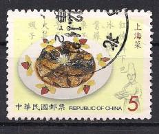 YT N° 2476 - Oblitéré - Gastronomie Chinoise - 1945-... República De China