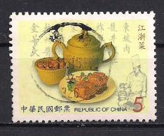 YT N° 2478 - Oblitéré - Gastronomie Chinoise - 1945-... República De China
