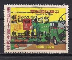 YT N° 1059 - Oblitéré - Service Postal - 1945-... Republik China