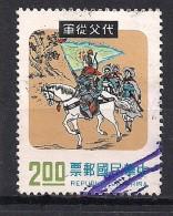 YT N° 1024 - Oblitéré - Contes Populaires - 1945-... Republik China