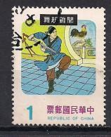 YT N° 1183 - Oblitéré - Contes Populaires - 1945-... Republik China