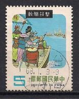 YT N° 1186- Oblitéré - Contes Populaires - 1945-... Republik China