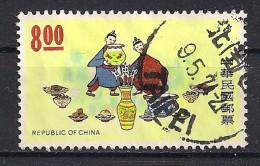 YT N° 936 - Oblitéré - Folklore - 1945-... Republik China