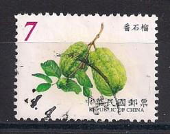 YT N° 2566 - Oblitéré - Fruits